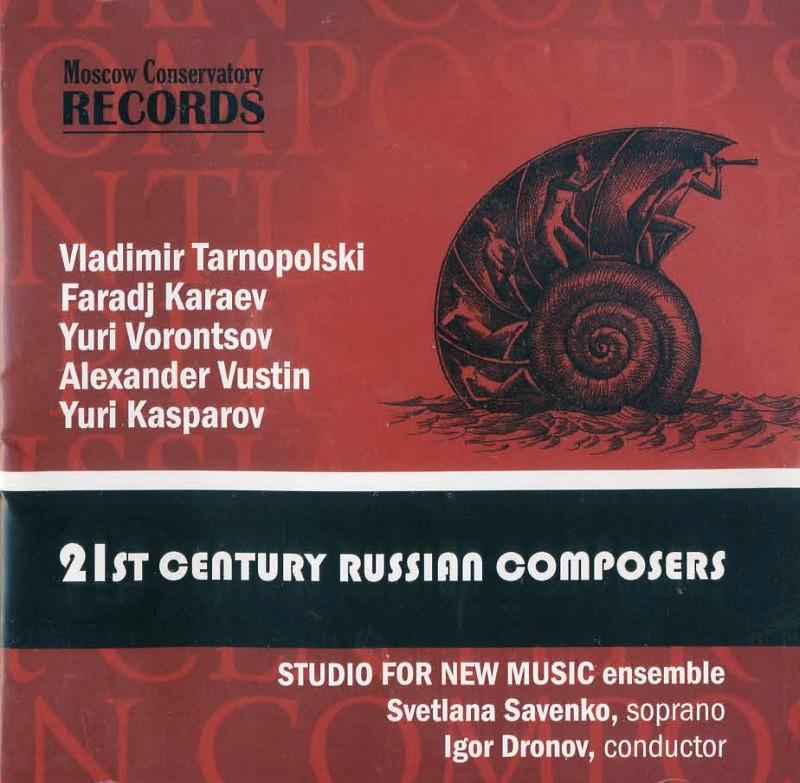 alexander raskatov composer